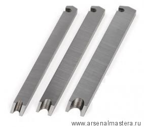 Нож 1 шт для рубанка Veritas Small Plow Plane левый PM-V11 1/8 М00012142