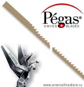 Пилки лобзиковые Pegas по металлу N2/0 0.26х0.52х130мм 56tpi 12 шт М00013438