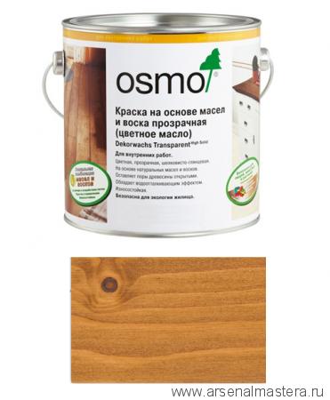 Прозрачная краска на основе масел и воска для внутренних работ Osmo Dekorwachs Transparent 3123 Клен 0,75л