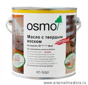 Масло с твердым воском с антискользящим эффектом Osmo Hartwachs-Оl Anti-Rutsch Extra Бесцветное шелковисто-матовое R11 3089 0,75 л