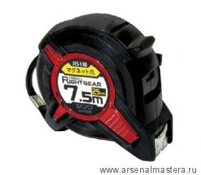 Рулетка японская Shinwa Right Gear 7.5м 25мм с петлёй М00013232