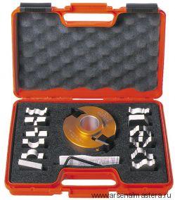 CMT 692.013.04 Комплект фрезы насадной F50 D120 (алюм) с 13 комплектами ножей SP в кейсе