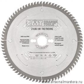CMT 274.080.10M Диск пильный 250x30x3,2/2,2 15гр 1FTGплюс4ATB Z80