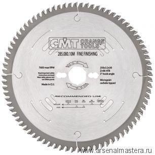 CMT 285.080.10M Диск пильный поперечное пиление 250x30x3,2/2,2 5гр 15гр ATB Z80