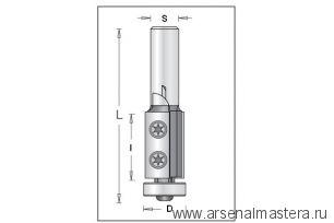 Фреза обгонная со сменными ножами и нижним подшипником D19 L99 I50 S12 DIMAR 1019479