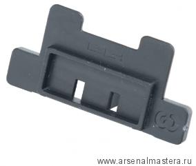 Соединительная прокладка D4R Pro BOX для шипорезки Leigh D4R Pro М00013331