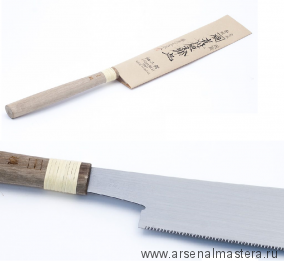 Пила безобушковая Juntaro Mitsukawa 170мм поперечная (Cross)  Miki Tool М00012364