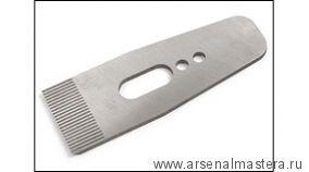 Нож для рубанков торцовочных Veritas 160мм, 41мм/А2/38гр с насечкой М00002331