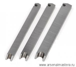 Нож 1 шт для рубанка Veritas Small Plow Plane левый PM-V11 1/16 М00012143