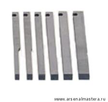 Нож 1 шт для шпунтубелей Veritas для правого и левого 16мм М00006170