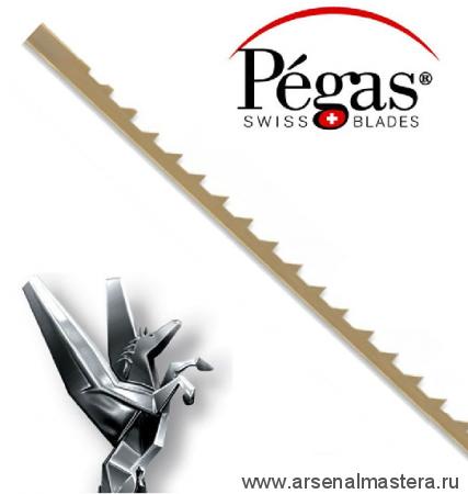 Пилки лобзиковые Pegas по дереву N9 Super Skip 0.44х1.3х130ммх 10.1tpi 12 штук М00013420