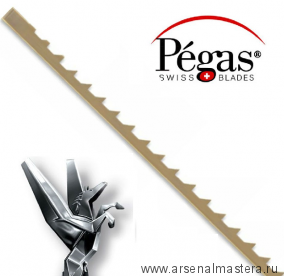 Пилки лобзиковые Pegas по дереву N14 Super Hook 0.5х2.4х160мм 7.3tpi 6 штук М00013463