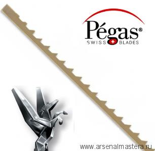 Пилки лобзиковые Pegas по дереву N14 Super Hook 0.5х2.4х130мм 7.0tpi 12 штук М00013423