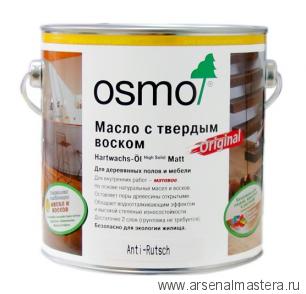 Масло с твердым воском с антискользящим эффектом Osmo Hartwachs-Оl Anti-Rutsch Extra Бесцветное шелковисто-матовое R11 3089 2,5 л