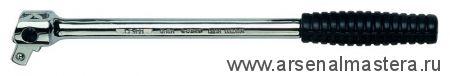 Шарнирная ручка 50-08 HEYCO