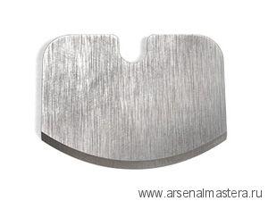 Нож для цикли Veritas Chairmaker полукруглый 05P33.85 М00002345
