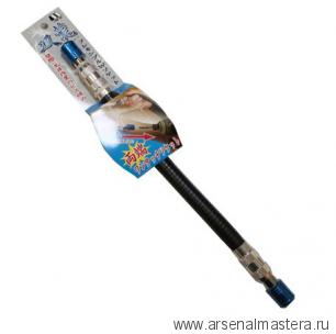 Удлинитель  гибкий для свёрл и отвёрточных насадок с шестигранным хвостовиком 1/4д 300 мм Star-M 5014 М00010244