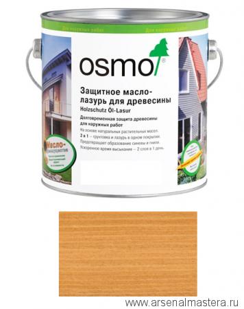 Защитное масло-лазурь для древесины для наружных работ OSMO Holzschutz Ol-Lasur 702 Лиственница 0,005 л