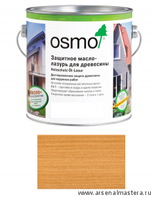 Защитное масло-лазурь для древесины для наружных работ OSMO Holzschutz Ol-Lasur 702 Лиственница 0,125 л