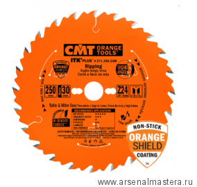 CMT 271.250.42M Диск пильный ультратонкий 250x30x2,4/1,6 18гр 10гр ATB плюс 8гр SHEAR Z42