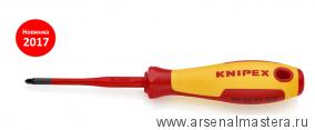 Тонкая отвертка для винтов с шлицем PlusMinus PZ KNIPEX 98 25 01 SLS