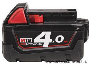 Аккумулятор MILWAUKEE M18 B4 4 Ач 4932430063