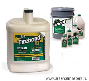 Клей повышенной влагостойкости Titebond III Ultimate Wood Glue 14109 кремовый 8,14 л