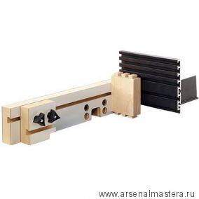 Комплект INCRA Jig Fence System для изготовления соединений IJ32FNCSYS