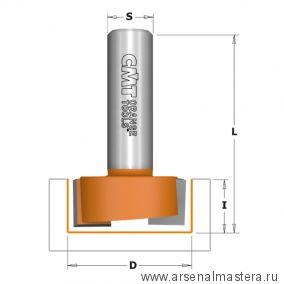 CMT 701.200.11 Фреза пазовая (Петли) (бреющий угол) S6 D20x16