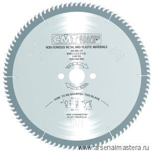 CMT Y284.160.24H Пила Festool (цветные металлы, пластики) 160x20x2,2/1,6 Z24 TCG