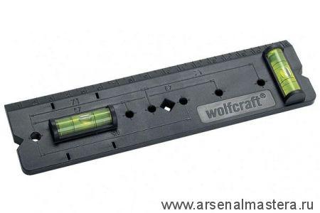 Линейка (шаблон) для разметки стены под розетки (метки 57, 71 и 91мм, с вертикальным и горизонтальным уровнями) Wolfcraft