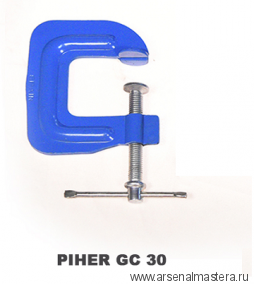 Струбцина Piher GC30 G-образная М00014024