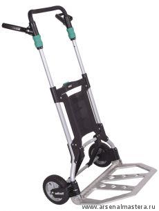 Профессиональная тележка ручная складная (подъем, спуск по лестнице, макс.нагрузка 200 кг) TS1500  Wolfcraft 5525000