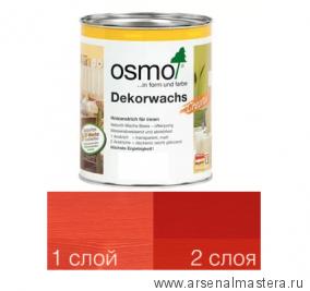 Масло цветное интенсив Osmo Dekorwachs Intensive Tone 3104 Красный 0,375 л