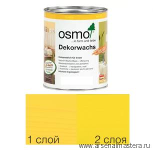 Масло цветное интенсив Osmo Dekorwachs Intensive Tone 3105 Желтый 0,125 л