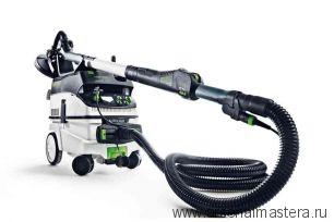 Аппарат пылеудаляющий FESTOOL CTM 36 E AC-PLANEX с системой Autoclean
