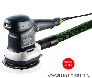 Эксцентриковая шлифовальная машинка FESTOOL ETS 150/3 EQ Обновленная версия 2017 года!