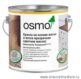 Масло цветное Osmo Dekorwachs Transparent Tone  Венге  0,125 л 3161